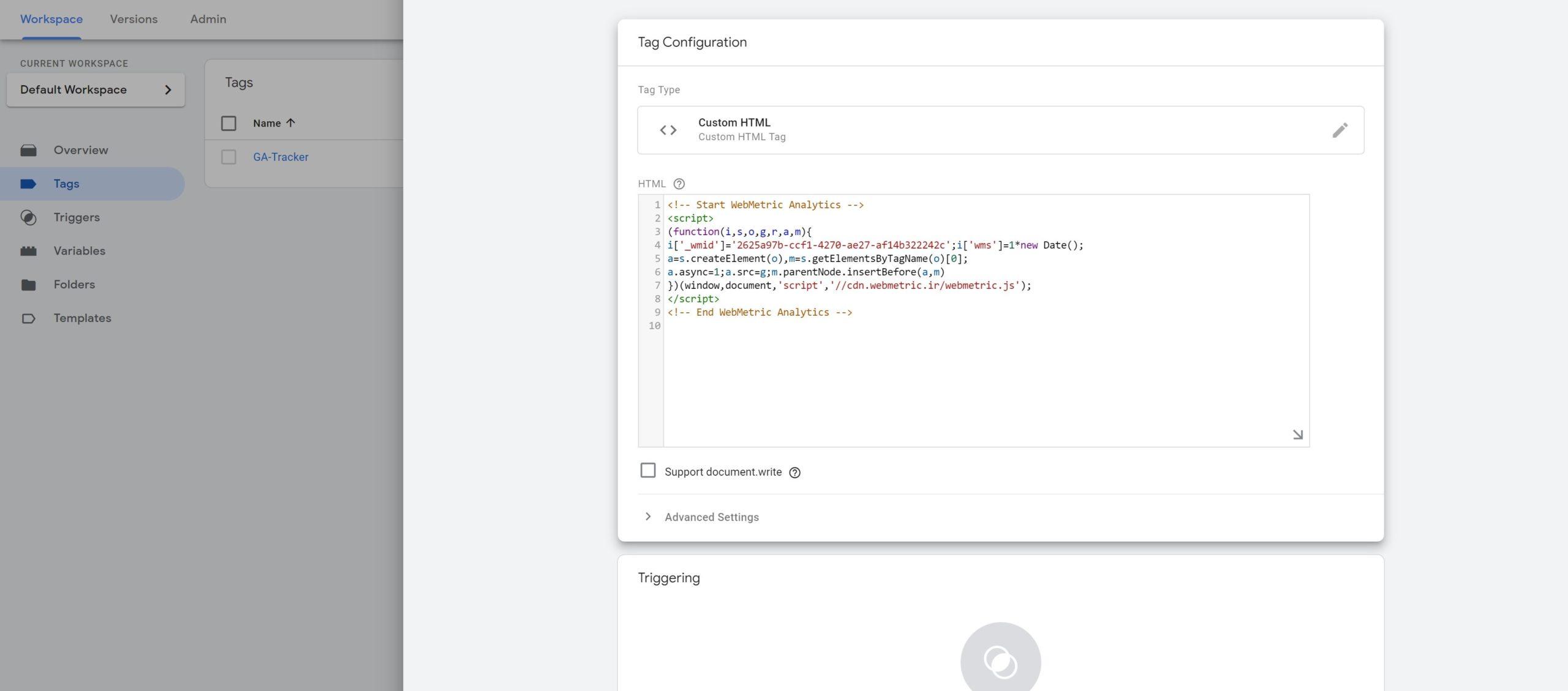 نصب کد اتصال وب متریک توسط گوگل تگ منیجر